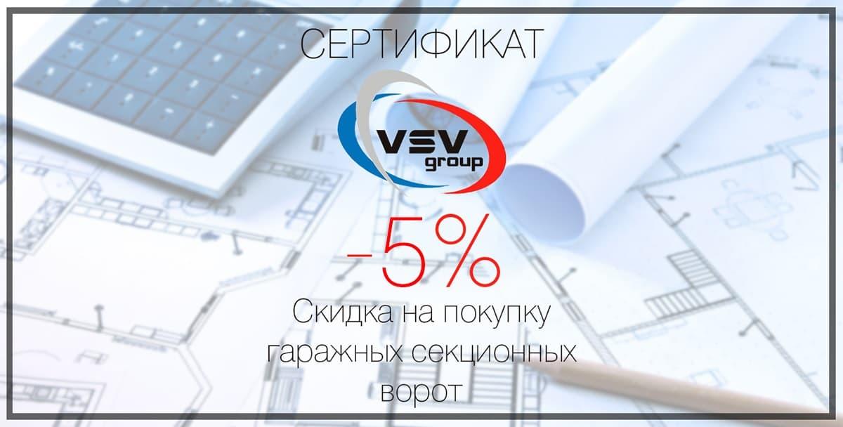 sertifikat_2017