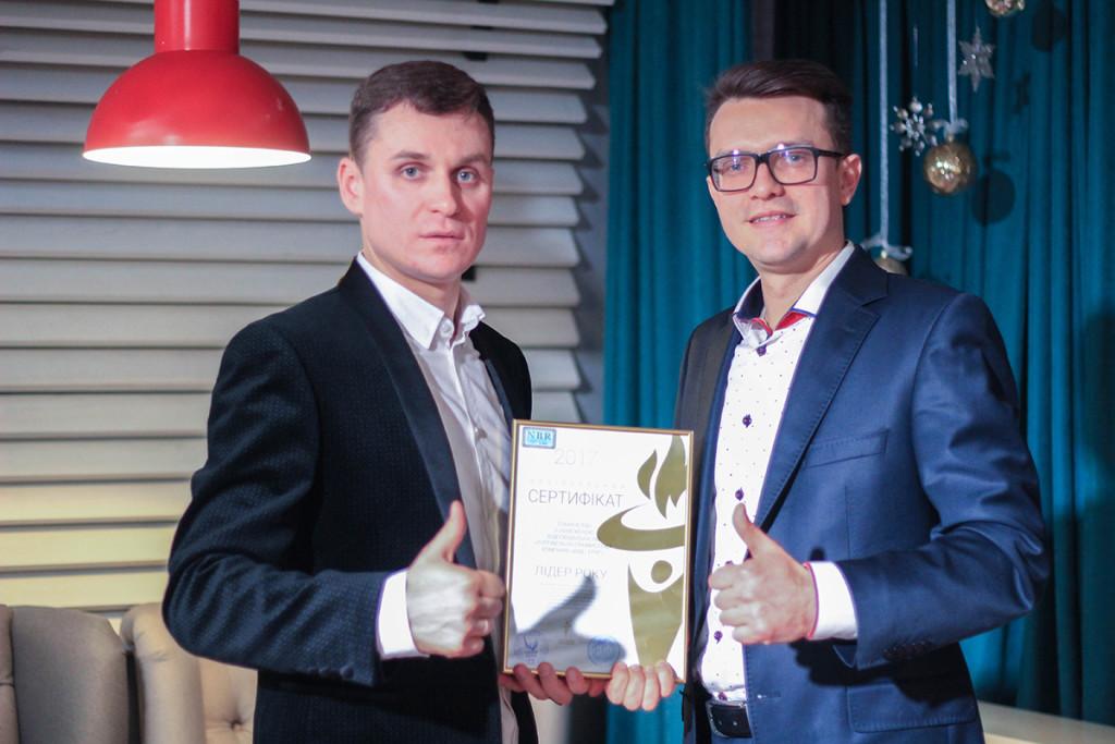 Наша компания награждена званием «Лидер года 2017» - фото - статья на блоге компании ВСВ-Групп