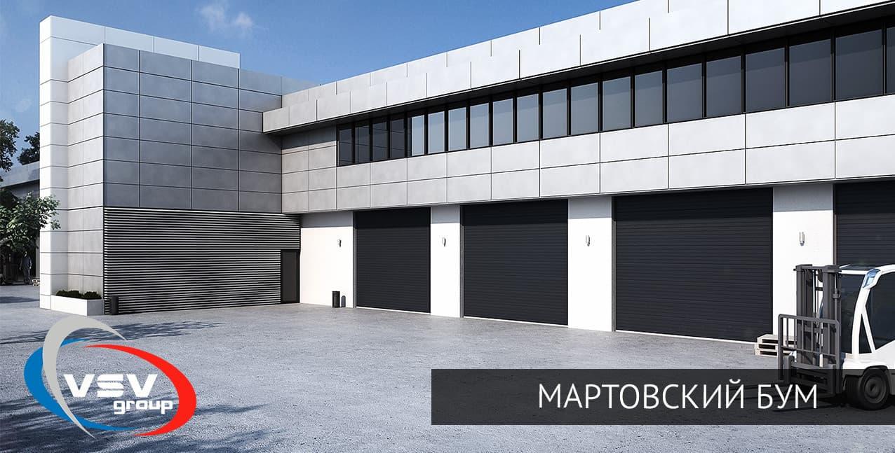 Сезон открыт: Мартовский БУМ на ворота, ролеты и автоматику - фото - новость от компании ВСВ-Групп