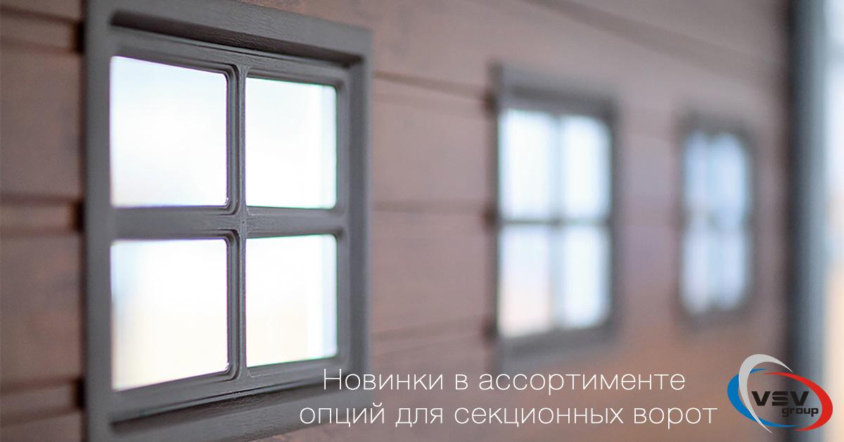 novosti-november