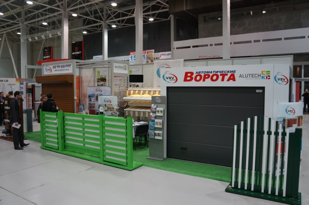 «ВСВ-Групп» на выставке в Донецке «Архитектура и строительство» - фото - новость от компании ВСВ-Групп