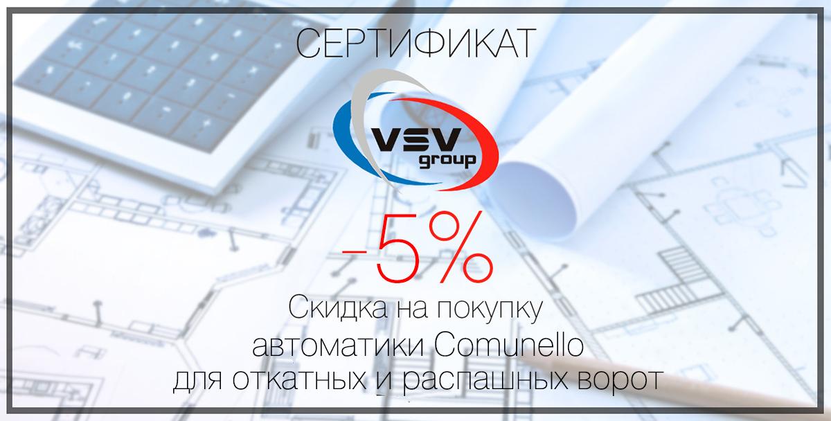 sertifikat_2017_avtomat22