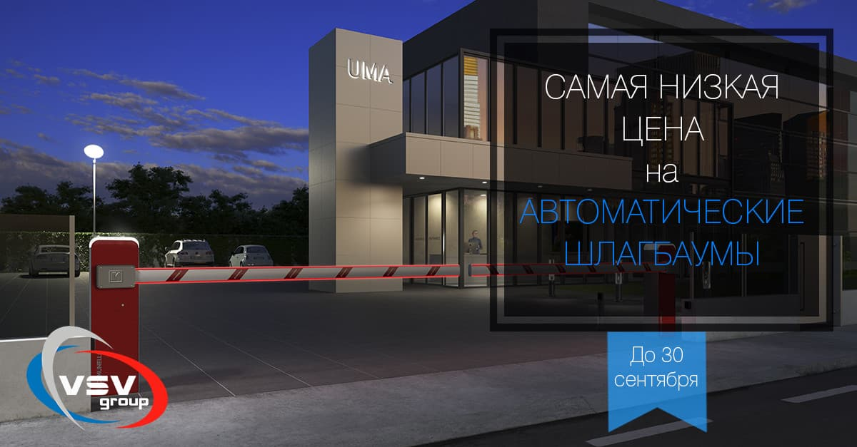 Автоматика для распашных гаражных ворот видео