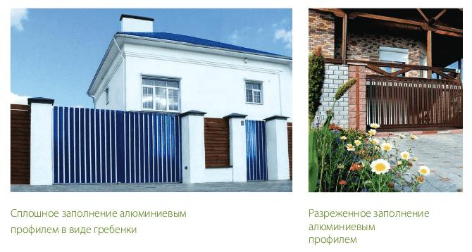 Варианты оформления полотна для въездных автоматических ворот серии ADS400 - фото - акции от компании ВСВ-Групп