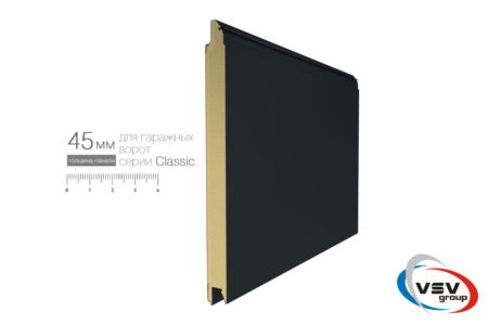 Гаражные ворота подъемные Alutech Classic 2375х2125 мм L-гофр антрацит - фото - продукция компании ВСВ-Групп