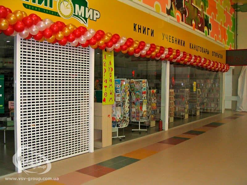 Рольставни для торговых центров