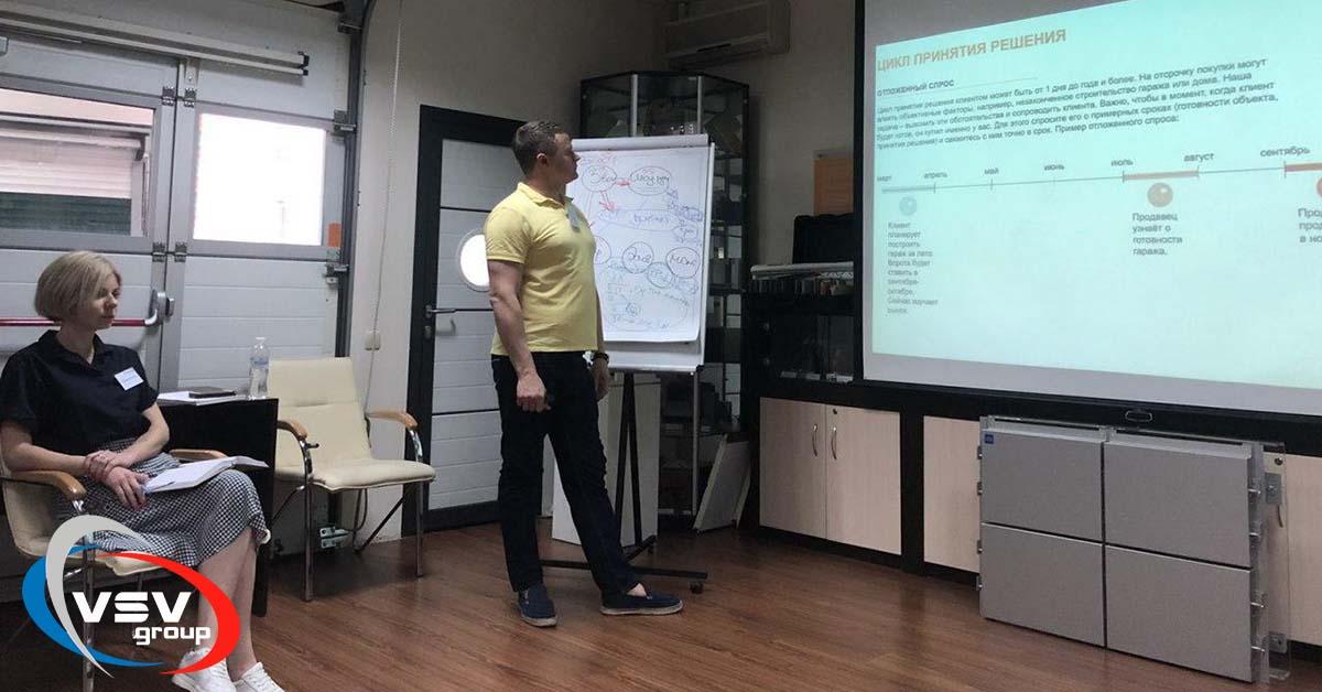 Клієнтам – тільки найкраще!: участь співробітників компанії в навчальному тренінгу «Алютех» - фото - новость от компании ВСВ-Групп