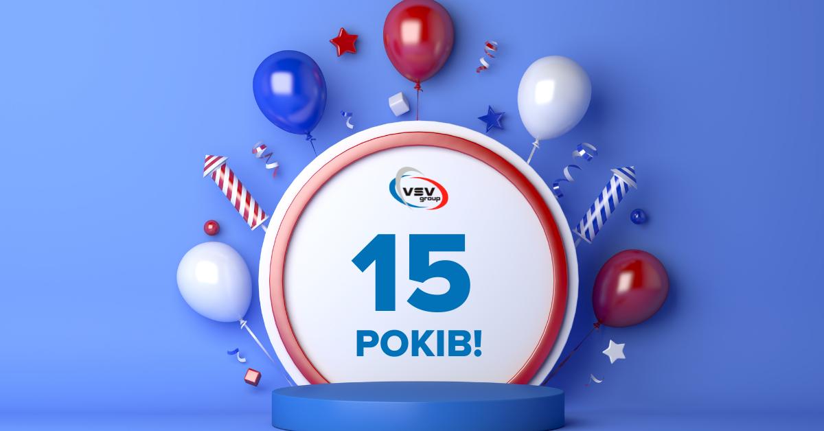 15 років ВСВ-Груп! - фото - новина від компанії ВСВ-Групп